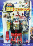 "Bandai Power Rangers Operation Overdrive Boukenger Bouken 6"" Megazord Action Figure"