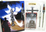 Mononofu Arms Weapon Collection Vol Part 8 15+1 Secret 16 Trading Figure
