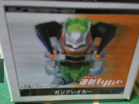 Takara Super Battle B-Daman Model Kit No Special Limited Edition Green Figure