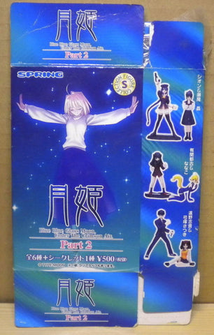 Spring Type-Moon Melty Blood Part 2 6+1 Secret 7 Trading Figure Set Used