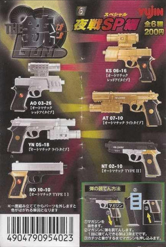 Yujin The Gun Gashapon Part 6 6 Trading Collection Figure Set