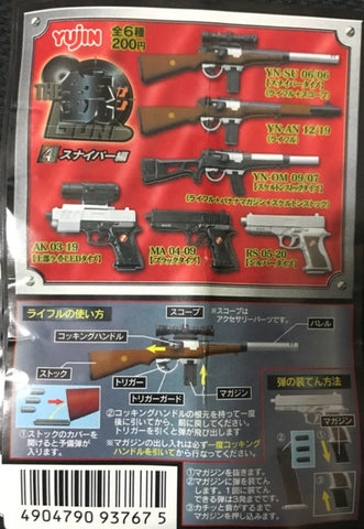 Yujin The Gun Gashapon Part 4 6 Trading Collection Figure Set