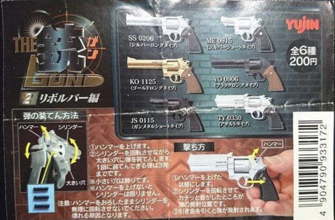 Yujin The Gun Gashapon Part 2 6 Trading Collection Figure Set