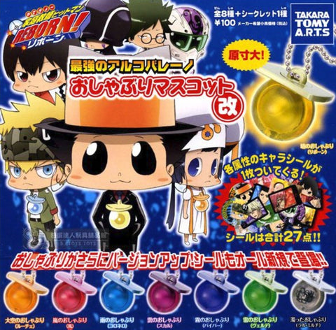 Takara Tomy Katekyo Hitman Reborn Gashapon 8+1 Secret 9 Nipple Strap Figure Set