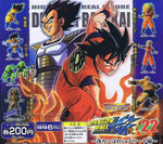 Bandai Dragon Ball Kai Gashapon HG Part 22 7 Mini Trading Figure Set