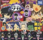 Takara Tomy Katekyo Hitman Reborn Gashapon Monster Ver Part 2 6 Mascot Strap Figure Set