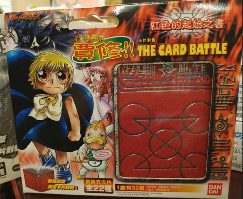Bandai Konjiki No Gash Bell Zatch Red Book The Card Battle Play Game Set