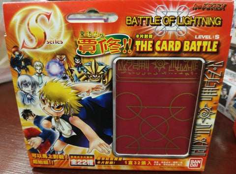 Bandai Konjiki No Gash Bell Zatch Red Book Level S The Card Battle Play Game Set