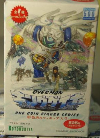 Kotobukiya One Coin Overman Part 1 8+1 Secret 9 Trading Figure Set