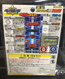 Takara Tomy Metal Fight Beyblade Dragoon V2 Toys R Us Limited Ver Model Kit Figure