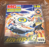 Takara Tomy Metal Fight Beyblade A-69 A69 Dragoon V2 Model Kit Figure