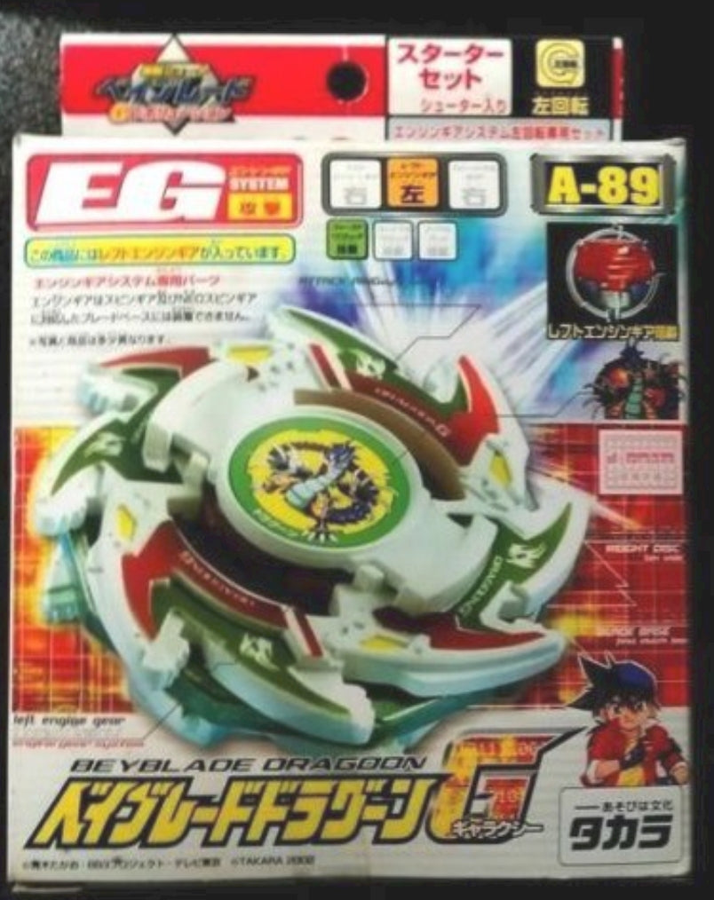 Takara Tomy Metal Fight Beyblade A 89 A89 Dragoon G Model Kit Figure