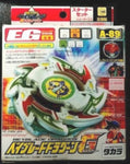 Takara Tomy Metal Fight Beyblade A-89 A89 Dragoon G Model Kit Figure