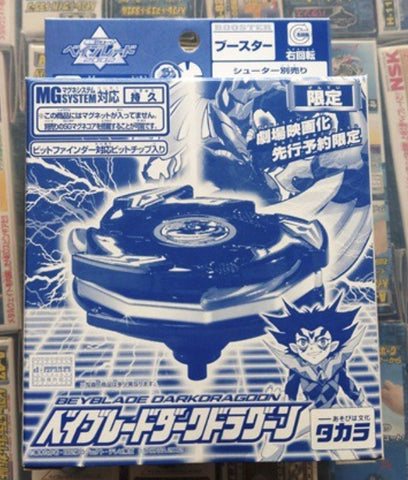Takara Tomy Metal Fight Beyblade Dark Dragoon Limited Edition Model Kit Figure