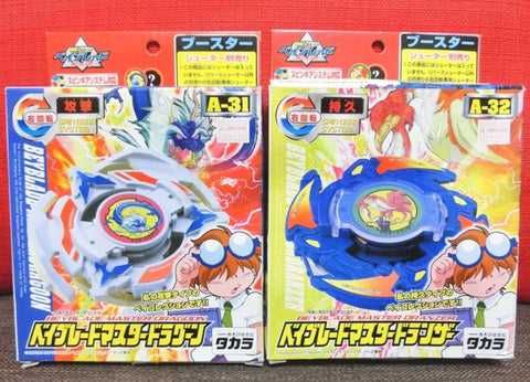 Takara Tomy Metal Fight Beyblade A-31 A31 A-32 A32 2 Master Dranzer Model Kit Figure Set