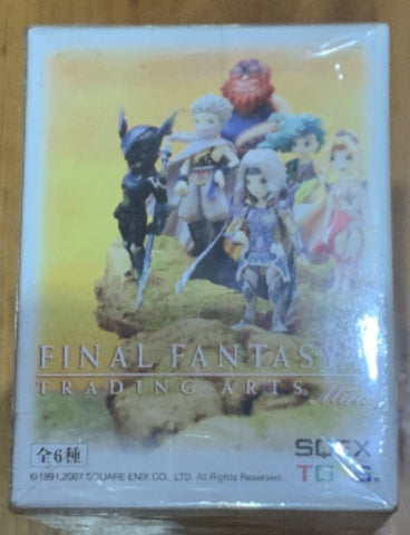 Square Enix Final Fantasy IV Trading Arts Mini 6 Collection Figure Set