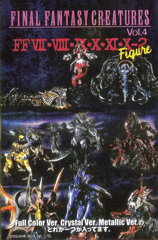 Square Enix Final Fantasy Creatures Archive Vol 4 9+1 Secret 10 Color Ver Trading Figure Set