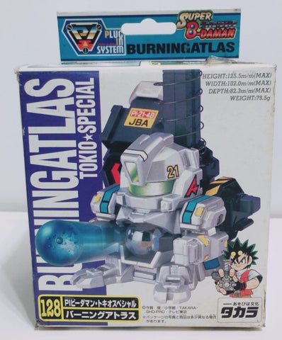 Takara Burst Ball Barrage Super Battle B-Daman No 128 Burning Atlas Model Kit Figure
