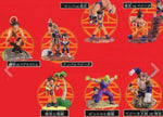 Bandai Dragon Ball Z DBZ Capsule Neo Part 1 7+1 Secret 8 Golden Ver Trading Figure Set