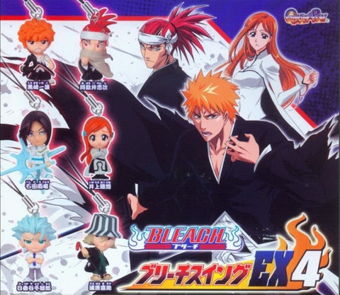 Bandai Bleach Gashapon EX Vol 4 Mascot Strap 6 Trading Figure Set