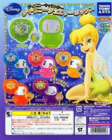 Takara Tomy Disney Gashapon Mini Shiny Jewel Box 6 Collection Figure Set