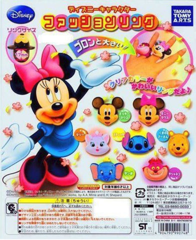Takara Tomy Disney Characters Plastic Character Finger Ring Gashapon 7 Collection Figure Set