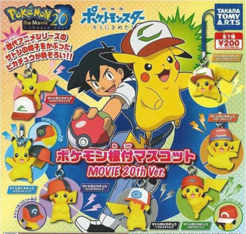Takara Tomy Pokemon Pocket Monster Movie 20th Ver 7 Mascot Strap Collection Figure Set