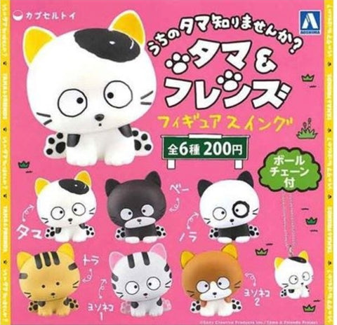 Aoshima Gashapon Tama Cat & Friends 6 Character Swing Strap Figure Set