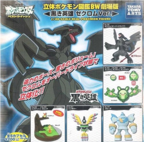 Takara Tomy 1/40 Real Pokemon Pocket Monsters Gashapon Best Wishes BW Black Hero Zekrom Ver 5 Figure Set