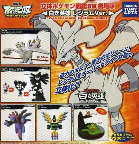 Takara Tomy 1/40 Real Pokemon Pocket Monsters Gashapon Best Wishes BW White Hero Reshiram Ver 5 Figure Set