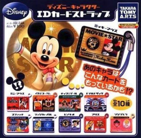Takara Tomy Disney Gashapon Classic Character Mini ID Card Holder Strap 10 Trading Figure Set