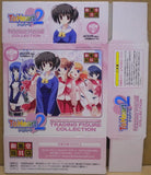 Wafudo Ganguten ToHeart2 Trading Collection Vol 1 6+1 Secret 7 Figure Set