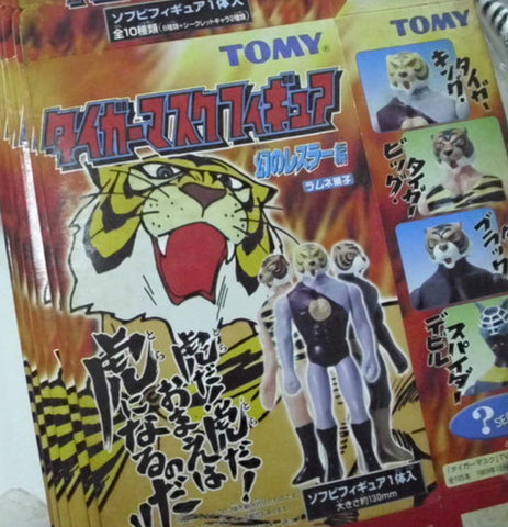 Tomy Tiger Mask Collection 8+2 Secret 10 Soft Vinyl Trading Figure Set Type A