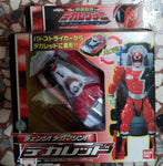 Bandai Power Rangers Dekaranger SPD Space Patrol Delta Red Action Figure