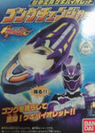 Bandai Power Rangers Jungle Fury Gekiranger Wolf Morpher Purple Changer Trading Figure