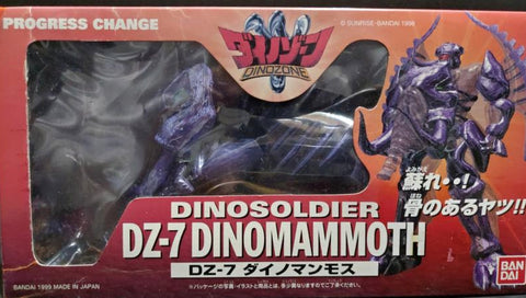 Bandai Dinozone Dinosoldier DZ-7 Dinomammoth Transformer Action Figure Used