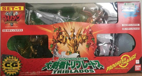 Bandai Dinozone Dinosoldier DZ-8 DZ-9 DZ-10 Triblados Transformer Action Figure Used