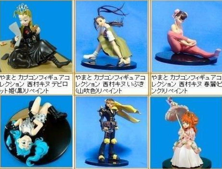 Capcom Kinu Nishimura 6 2p Color Trading Collection Figure Lavits Figure Zerochan has 34 nishimura kinu anime images, and many more in its gallery. lavits figure