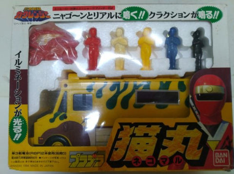 Bandai Power Rangers Ninja Sentai Kakuranger Yellow Bus w/ 5 Trading Figure Set