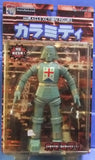 Medicom Toy Manufactured Giant Robo Robot Miracle Limited Edition Action Figure