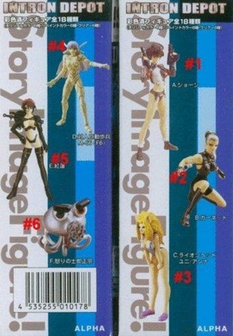 Yamato SIF Story Image Intron Depot Series 1 2P Color ver 6 Trading Figure Set