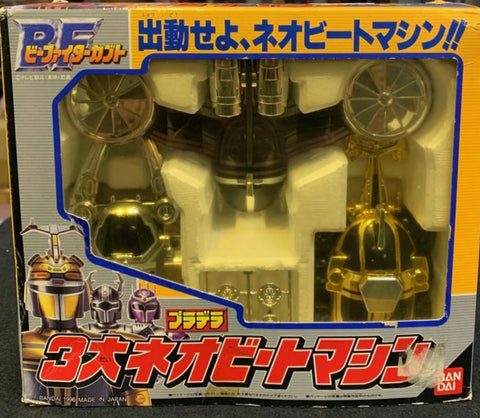 Bandai 1996 B-Fighter Kabuto Beetle Borgs Vehicle Trading Figure