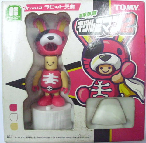 Tomy Character Mix Kigurumix Series No 12 Mini Dance Figure