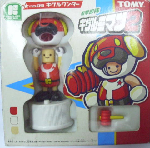 Tomy Character Mix Kigurumix Series No 09 Mini Dance Figure