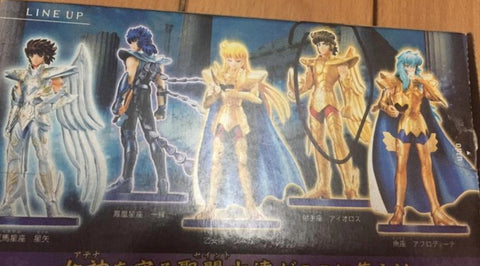 Bandai Saint Seiya Real Collection Statue Agaruma Agalma P4 Sagittarius Trading Figure