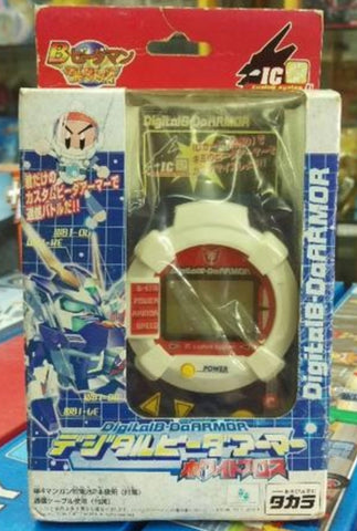Takara Super Battle B-Daman Digital IC B-DaArmor Custom System Video Game White ver