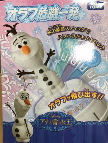 Takara Tomy Blackbeard Boss Pop Up Pirate Frozen Olaf ver Game Set Figure