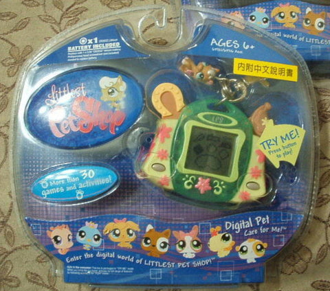 Littlest Pet Shop Digital LSI Game Handheld Key Chain Figure Type A