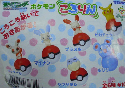 Tomy Pokemon Pocket Monster Gashapon Pokeball 6 Colletion Figure Set