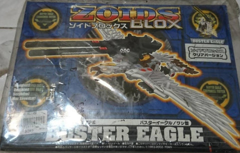 Tomy Zoids 1/72 Blox BZ-009 Buster Eagle Type Plastic Model Kit Action Figure